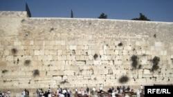 Zidul Plîngerii la Ierusalim