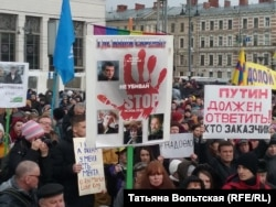 Участники марша в Петербурге