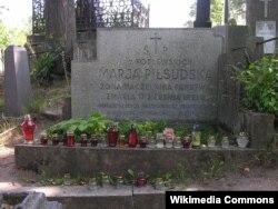 Магіла Марыі Пілсудзкай на могілках Росы ў Вільні