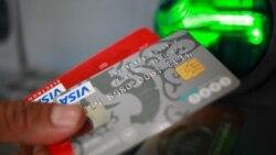 Азайган кредиттик компаниялар