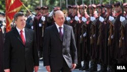 Претседателите Ѓорге Иванов и Трајан Басеску