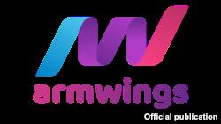 «ԱրմՎինգս» ընկերության լոգոն