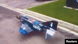 Один из самолетов, с помощью которых мог быть совершен теракт