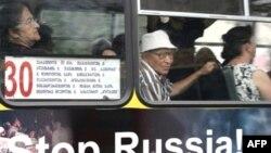 Gradski autobus u glavnom gradu Gruzije