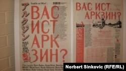 Izložba o Arkzinu u Novom Sadu