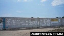 Чорноморский район Криму, Оленівка, ілюстраційне фото