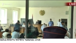 «Սասնա ծռերի» գործով դատավորը դատարանից հեռացրեց բոլոր ամբաստանյալներին