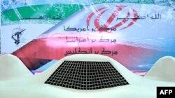 صورة لما يصفه مسؤولون إيرانيون بأنه طائرة أميركية بدون طيار إسقطت داخل الأراضي الإيرانية.