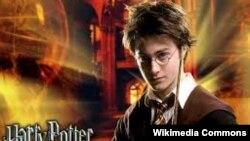 Sehrbaz Harry Potter