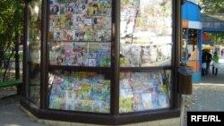 Moldova - Newsstand in Chisinau, 2009