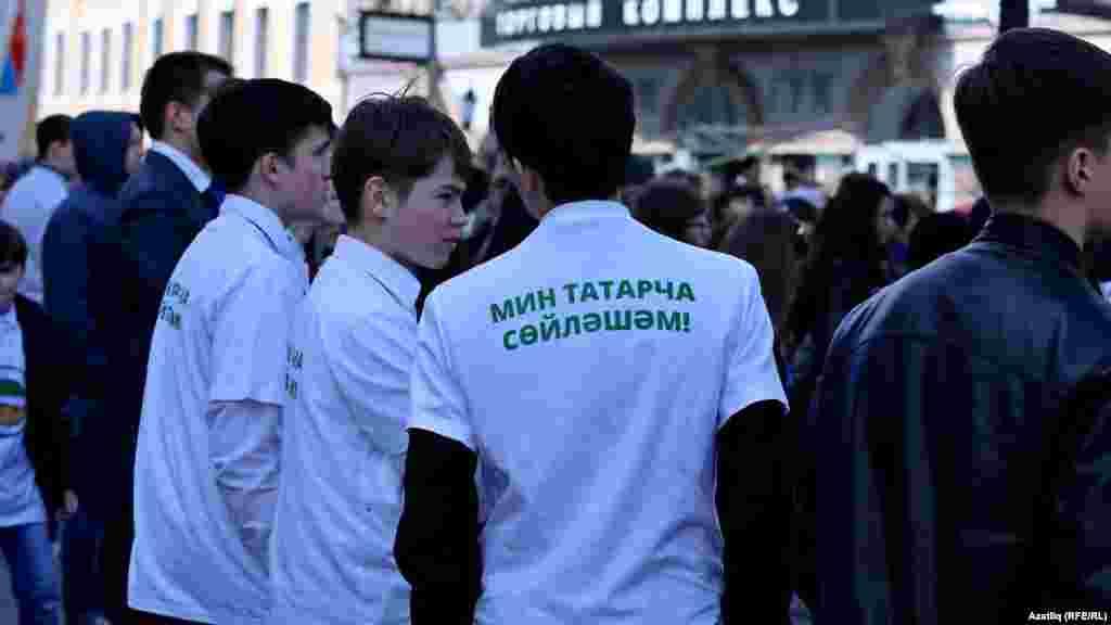"""""""Мин татарча сөйләшәм!"""" җан атарлары"""