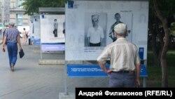 """""""Кто эти люди?"""" Новосибирск. 2019 г."""