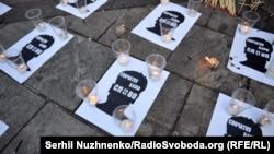 Акція пам'яті журналістів, які загинули під час виконання службових обов'язків, архівне фото