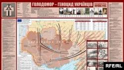 Карта Голодомора в Львовском музее, 1933 г