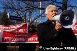 Турсунбек Акун, 24-февраль, 2017-жыл