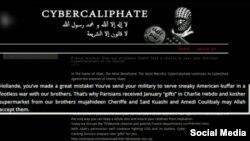 Взломанный сайт телесети TV5 Monde
