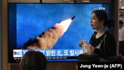 Հարավկորեական հեռուստատեսությունը հաղորդում է Հյուսիսային Կորեայի կողմից հրթիռային փորձարկումների մասին, Սեուլ, 10-ը սեպտեմբերի, 2019թ․