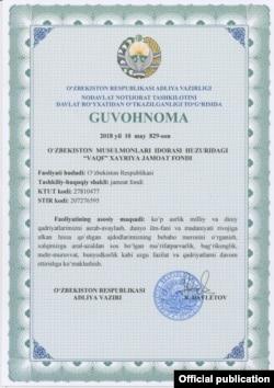 Благотворительный общественный фонд «Вакф» был зарегистрирован в Минюсте Узбекистана в 2018 году.