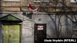 15 студзеня сядзіба партыі БНФ у Менску была замкнутая