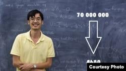Математик Теренс Тао из калифорнийского университета UCLA