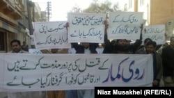 FILE: A Hindu protest in Quetta, Balochistan.