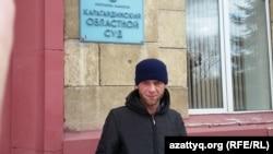 Николай Синявин, истец. Караганда, 13 октября 2015 года.