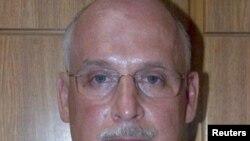 После освобождения под залог Роберт Кристофер Метсос исчез без следа.