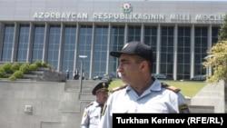 Полицейские перед зданием парламента Азербайджана