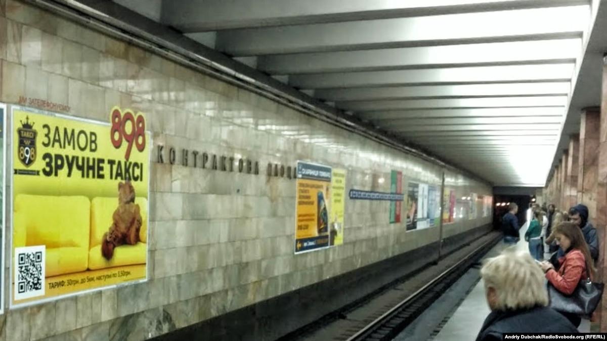 Киевское метро возобновило движение поездов на «синей ветке»