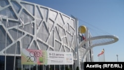 Казан теннис академиясе бинасы
