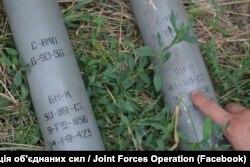 Неуправляемые авиационные ракеты С-8, которые украинские военнослужащие выявили вблизи Павлополя, Донецкая область, 20 июня 2020 года