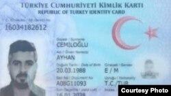 Копия паспорта гражданина Турции, который обманул жительницу Исфары