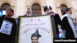 Demonstrators at an anti-Saakashvili rally in Tbilisi on February 12.