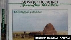 Францияда шыққан «Тәттімбет мұрасы» атты CD жинақтың мұқабасы. Алматы, 4 қазан 2010 жыл.