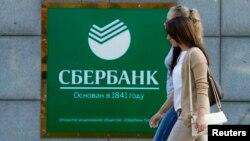 Women walk past a Sberbank office in Moscow on September 12.