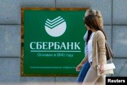 """Офіс """"Сбербанку"""" ў Маскве"""