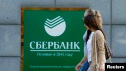 Япония санкциясига дучор бўлган Россия банкларидан бири.