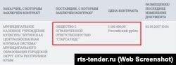 Аналогичные осветительные услуги для мероприятий в Ялте оказывает ООО «Старсаундс» из Симферополя