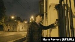 Serghei Fomin a venit singur la Comitetul de Investigații