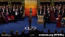 Церемония вручения Нобелевской премии в области литературы белорусской писательнице Светлане Алексиевич. 15 декабря 2015 года. Иллюстративное фото.