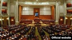 Романскиот парламент.