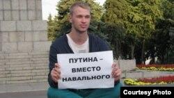 Ульяновск. Пикет в защиту Навального