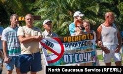 """""""Роснефть, руки прочь от Сочи"""", - потребовали протестующие против нефтедобычи в Черном море"""