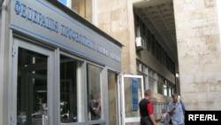 Будівля Федерації професійних спілок України