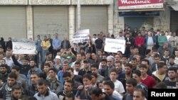 Демонстрация в городе Баниас 20 апреля
