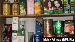 انواع من مستحضرات التجميل تغزو السوق العراقية