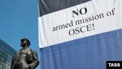 Архивска фотографија - Протест во Доњецк против вооружена мисија на ОБСЕ, 10 Јуни, 2016.