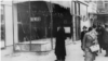 Kristallnacht: Remembering The 'Night Of Broken Glass'
