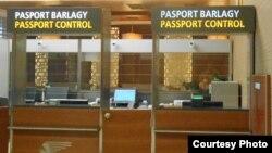 Пункт паспортного контроля в аэропорту Ашгабата.