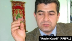 Дилшод Раҳимов, мардумшиноси тоҷик